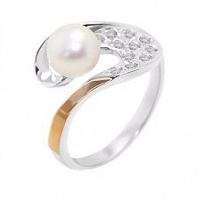 Серебряное кольцо с жемчугом и золотой вставкой Поэма