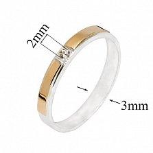 Серебряное кольцо с золотой вставкой и цирконием Обручальное