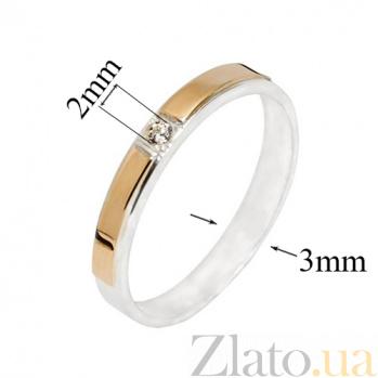 Серебряное кольцо с золотой вставкой и цирконием Обручальное BGS--724к