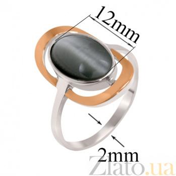 Серебряное кольцо Тунис с улекситом и золотой вставкой BGS--288к/ул