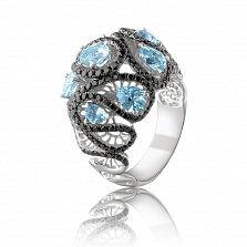 Золотое кольцо Такира в комбинированном цвете с узорной шинкой, аквамарином и бриллиантами