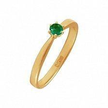 Помолвочное кольцо из красного золота Мираж с изумрудом