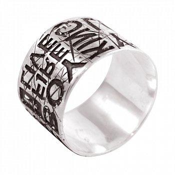 Кольцо из серебра Words с чернением 000091442