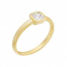 Серебряное кольцо Ателла с позолотой и фианитом