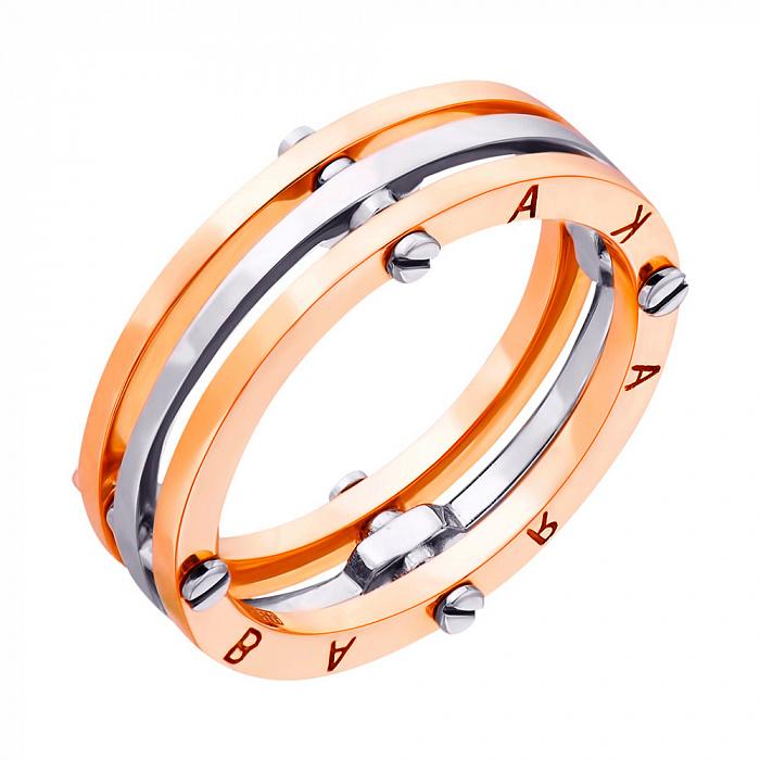 Золотое обручальное кольцо Счастливый союз в комбинированном цвете в стиле Барака 000010189