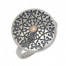 Серебряное кольцо со вставкой из золота Индиана