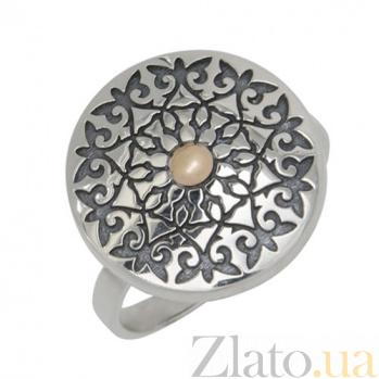 Серебряное кольцо со вставкой из золота Индиана BGS--546к