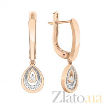 Золотые серьги с бриллиантами Сальма KBL--С2561/крас/брил