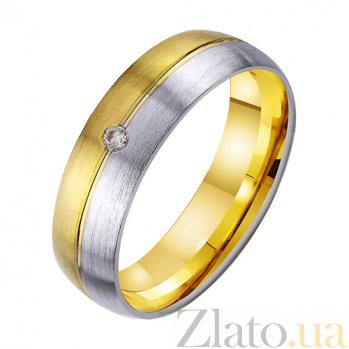 Золотое обручальное кольцо Только ты с фианитом TRF--4521759