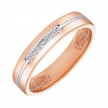 Золотое обручальное кольцо с бриллиантами и родированием 000117457