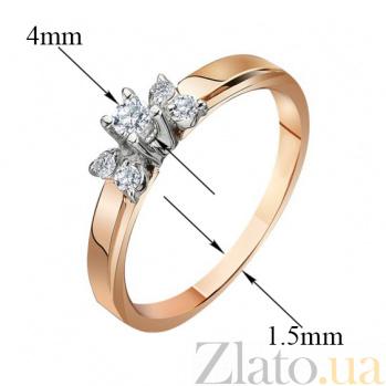 Золотое кольцо с бриллиантами Изабелла EDM--КД7420