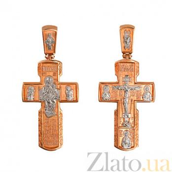 Золотой крестик с белым родированием Милосердие VLT--КС3003-2
