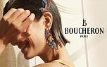 Украшения-легенды: Boucheron