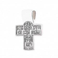 Серебряный крестик Утешитель