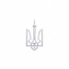 Серебряный кулон Герб Украины в традиционном исполнении
