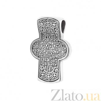 Серебряный крест с чернением Крестный ход ONX--13514