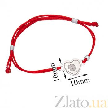 Шёлковый браслет Сердце-клевер с серебряной вставкой Сердце-клевер