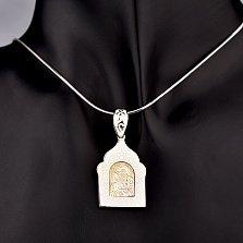 Серебряная ладанка Георгий Победоносец с белой эмалью