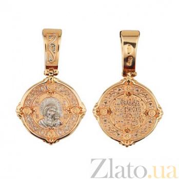 Ладанка из красного и белого золота Пресвятая Богородица с Младенцем VLT--ЛС1-3012-2
