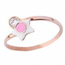 Золотое кольцо Звездочка с цветной эмалью и фианитом