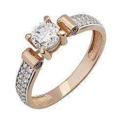 Кольцо в красном золоте Беата с фианитами 000047699