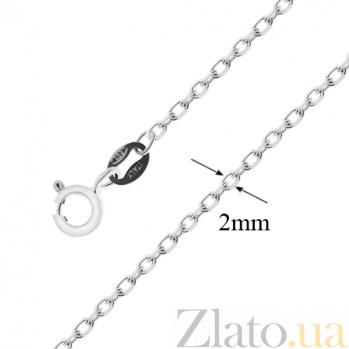 Серебряная цепочка Кирк 10050010