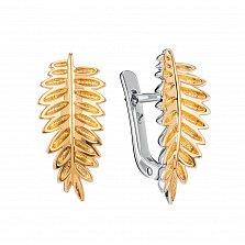 Серебряные серьги Пальмовая ветвь с позолотой