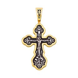 Серебряный крестик с позолотой и чернением 000134362