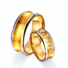 Золотое обручальное кольцо Источник радости с дорожкой из 7 фианитов