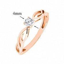 Кольцо в красном золоте Мэгги с бриллиантом