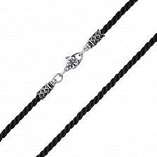 Крученый шелковый шнурок Милидин в черном цвете с узорным серебряным замком, 2,5мм