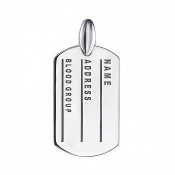 Срібний кулон-жетон для гравіювання 000136597