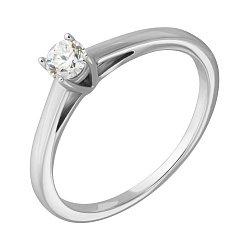 Золотое помолвочное кольцо Изыск в белом цвете с бриллиантом в четырех крапанах