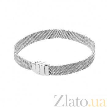 Серебряный браслет Лавина для шармов в стиле Пандора, 7мм 000101923