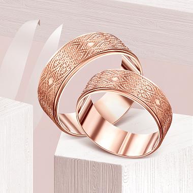 Обручальное кольцо из красного золота с алмазной гранью 000000301