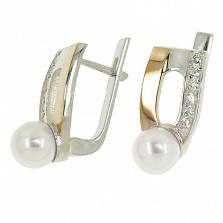 Серебряные сережки Румба с золотыми вставками, жемчугом и фианитами