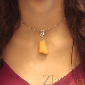 Серебряная подвеска Песочный пирог с лимонным янтарем 000022285