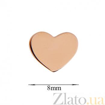 Серебряные пуссеты Большое Сердце с золотыми накладками BGS--812с