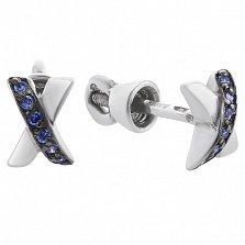 Серебряные пуссеты Икс с синими фианитами