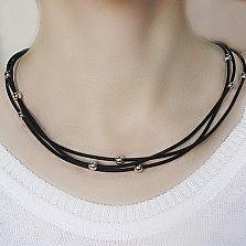 Многослойный шнурок из каучука Риола с серебряными бусинами