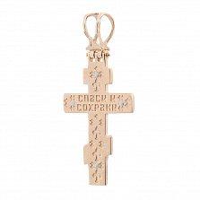 Золотой крестик Покровитель с черной эмалью и фианитами
