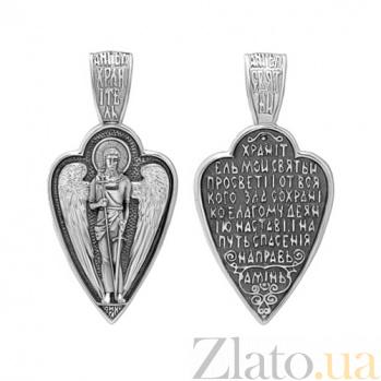 Серебряная ладанка Молитва Хранителю с чернением 000035901