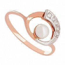Золотое кольцо Урсула с жемчугом и фианитами