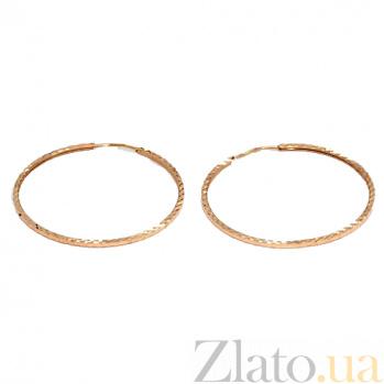 Серьги-кольца из красного золота Азиза, 40мм 20860-4/01/2