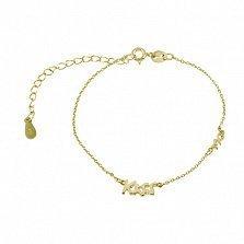 Серебряный браслет с позолотой Поцелуй