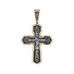 Крест из серебра с чернением и позолотой 000122398