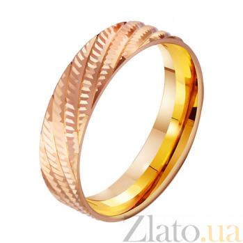 Золотое обручальное кольцо с алмазной гранью Звездный путь TRF--4111239