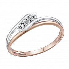 Кольцо из золота с бриллиантами Гленда