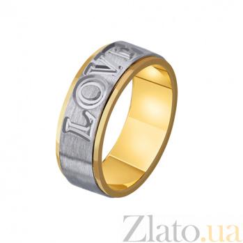 Золотое обручальное кольцо Любовь TRF--4511170