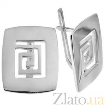 Серебряные серьги Греция BGS--57с